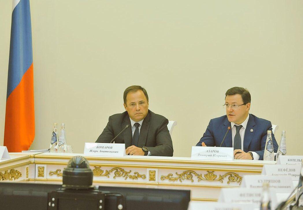 Игорь Комаров: Жители Самарской области видят принципиальный и честный подход в работе губернатора