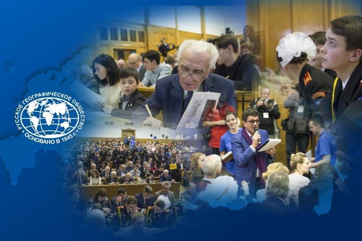 Тольяттинцев приглашают принять участие в Международном географическом диктанте