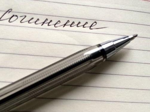 В Самарской области 14 тысяч школьников напишут итоговое сочинение