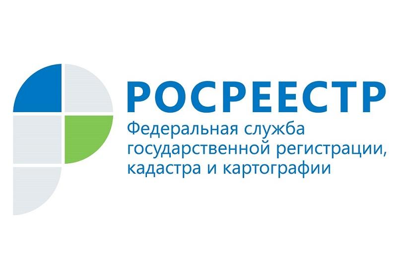 В Самарской области владельцев почти двух тысяч земельных участков ждет ревизия