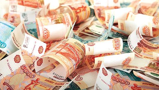 Специалисты рассказали, куда переезжать за высокими зарплатами в России