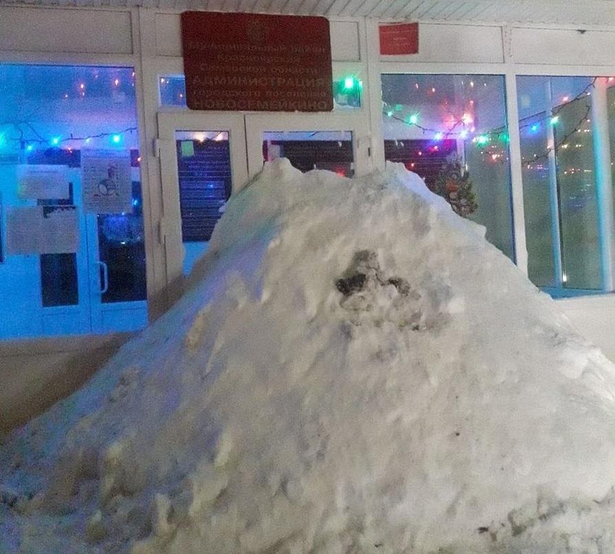 В Самарской области недовольные жители засыпали администрацию поселка снегом