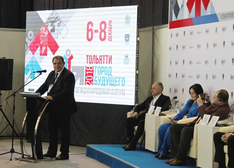 В Тольятти открылся V международный форум «Город будущего»