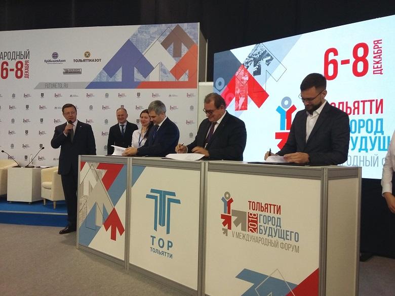 На новом заводе по производству сыра в Тольятти создадут 433 рабочих места