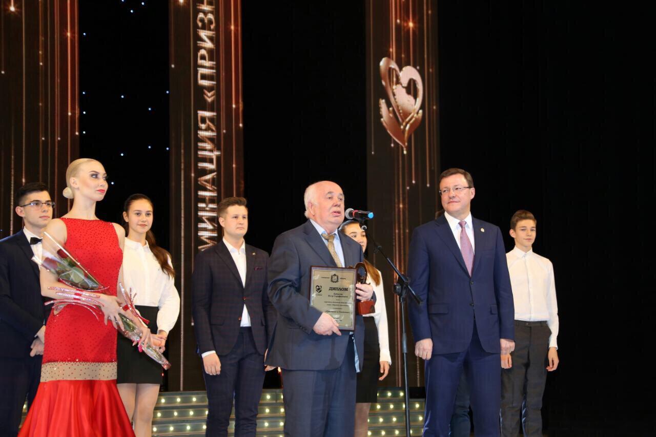 Названы имена лауреатов областной общественной акции «Народное признание 2018»
