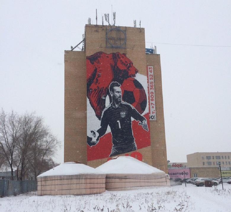 В Тольятти появился мурал с Акинфеевым