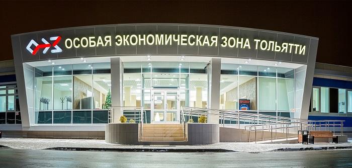 В ОЭЗ «Тольятти» появится производство резинотехнических изделий