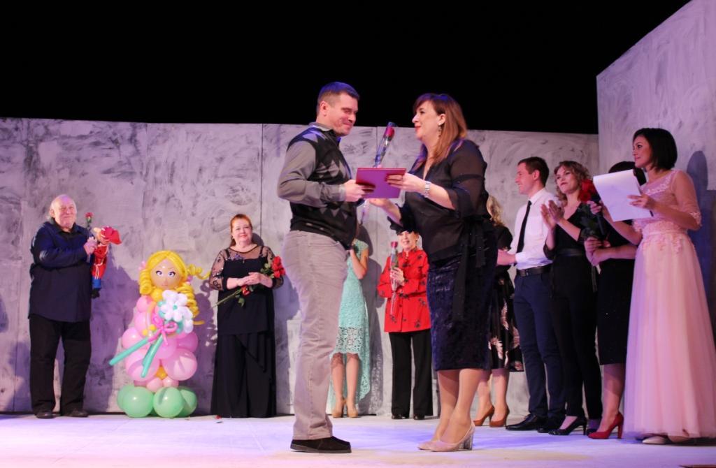 Театр «Пилигрим» отпраздновал 45-летний юбилей