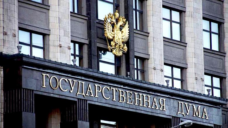 В России приняли закон о декриминализации репостов