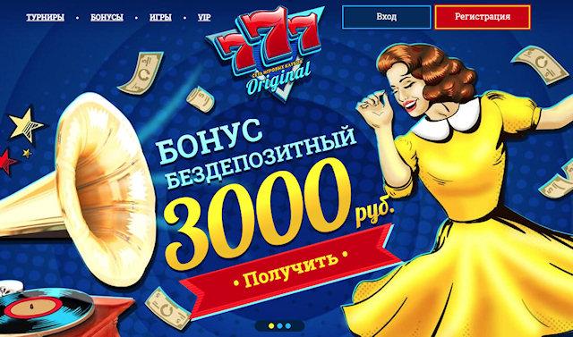 Онлайн казино - аспект выбора игровых автоматов и участия в турнирах